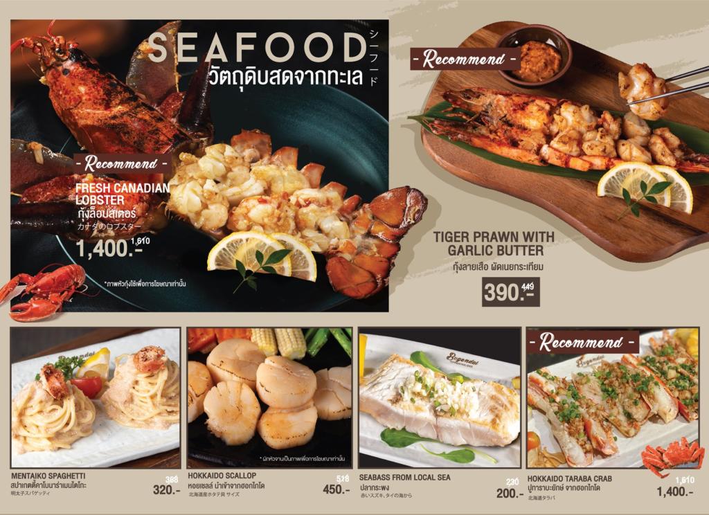 รูปภาพประกอบด้วย อาหาร  คำอธิบายที่สร้างโดยอัตโนมัติ